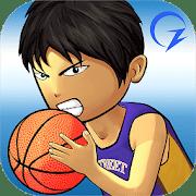 Street Basketball Association