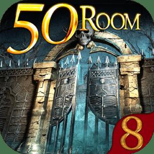 ¿Puedes escapar de la habitación 100 VIII?