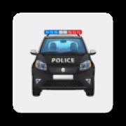 PoliceStreamFree, aplicación de escáner de policía para Android